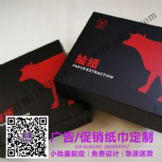 成都纸巾盒定制180:8081:7062礼品纸巾盒?纸盒厂家
