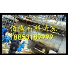 杭州凝汽器化学清洗_锅炉清洗除垢公司