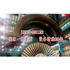 广州空调水塔清洗杀菌|空调水塔清洗杀菌|空调水塔清洗杀菌厂商