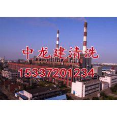 上海换热器清洗、冷凝器清洗