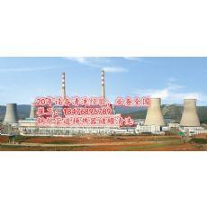 北京冷却器化学除垢清洗|冷却器化学除垢清洗|北京冷却器化学除垢清洗哪里买