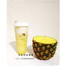 北京到哪里学习奶茶技术_北京培训奶茶一般多少钱-顶创饮品课堂|-顶创饮品课堂|-顶创饮品课堂厂家