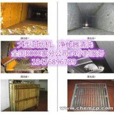 四川工业锅炉用除垢剂