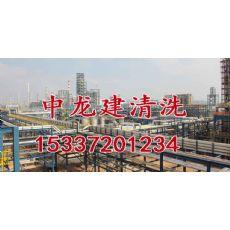 青海冷却塔除垢剂