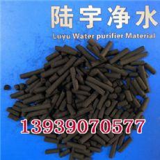 柱状活性炭椰壳活性炭使用