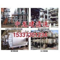 增城锅炉上用的除垢剂