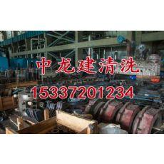 漳州管道除垢剂报价|管道除垢剂|漳州管道除垢剂公司