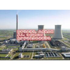 杭州锅炉速效除垢剂报价|锅炉速效除垢剂|杭州锅炉速效除垢剂经营部