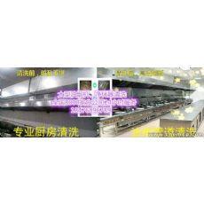 荆州高楼水箱清洗