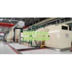 惠州煤焦油清洗剂|煤焦油清洗剂|惠州煤焦油清洗剂市场