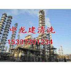 广州6吨锅炉除垢剂用多少