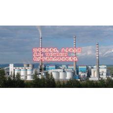 海南锅炉除垢剂价格