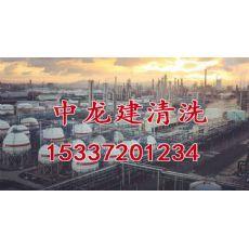 郑州管道除垢剂报价 管道除垢剂 管道除垢剂多少钱