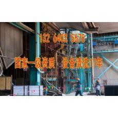 杭州蒸发冷清洗除垢公司