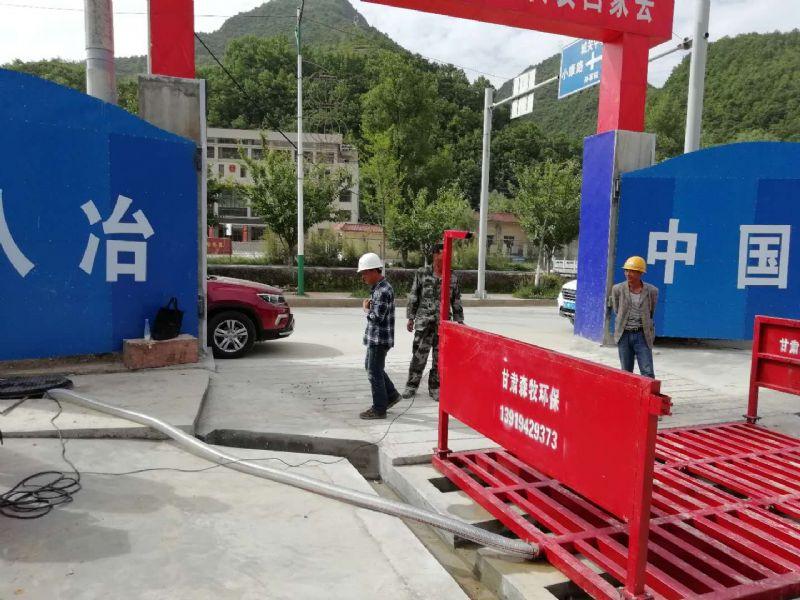 武汉建筑工地洗车设施清洗设备厂家