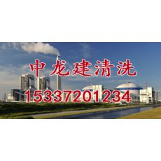 北京专业的速效除垢剂|专业|速效除垢剂市场