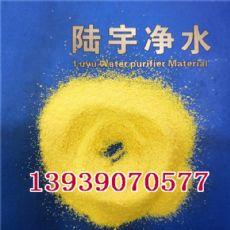 聚合氯化铝的优点