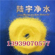 聚合氯化铝参数