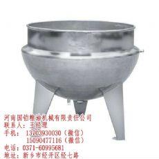 立式蒸汽带搅拌夹层锅|立式蒸汽带搅拌夹层锅|立式蒸汽带搅拌夹层锅经营部