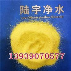 工业级水处理聚合氯化铝的用料|工业级水处理聚合氯化铝|用料价格