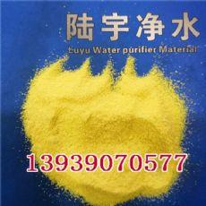 复合聚合氯化铝