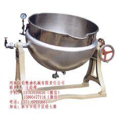 可倾式煤气夹层锅多少钱|可倾式煤气夹层锅|可倾式煤气夹层锅厂商