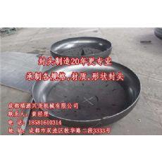 碳钢球形封头|碳钢球形封头|碳钢球形封头哪里卖