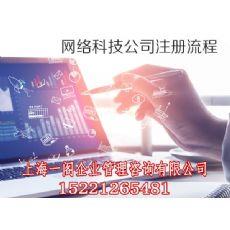 上海代办公司注册_上海代理注册公司费用