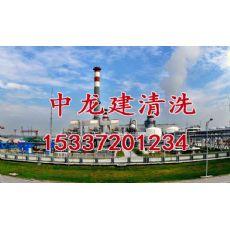 北京速效除垢剂厂家直销