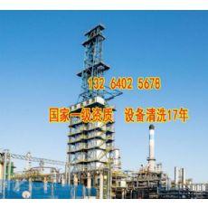 北京蒸发冷清洗除垢_蒸发冷清洗除垢公司