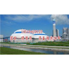 福州锅炉清洗剂,管道预膜剂,工业清洗标准