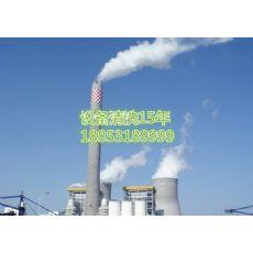 济宁横管冷却器清洗_锅炉清洗除垢公司