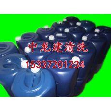 乐昌钢铁行业水处理标准,专用清洗预膜剂,除垢剂|除垢剂|乐昌钢铁行业水处理标准厂家