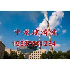 上海热交换器清洗