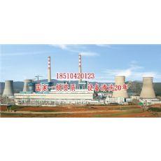 无锡中央空调安全除垢剂|中央空调安全除垢剂|中央空调安全除垢剂批发商