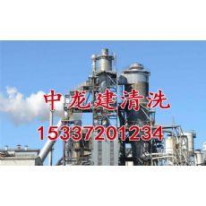增城电厂锅炉除垢剂