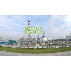 北京横管冷却器清洗_冷凝器除垢清洗公司|横管冷却器清洗|横管冷却器清洗价格