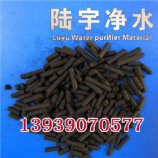 包头柱状活性炭|柱状活性炭|包头柱状活性炭哪里卖