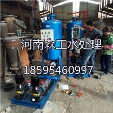 南京定压补水装置原理