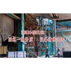 郑州除垢剂厂家直销