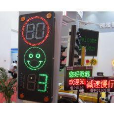 雷達測速車速反饋標志車速顯示屏LED車速提示屏 價格