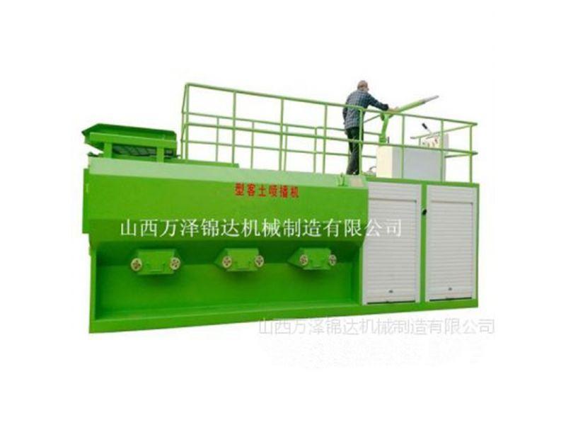 宁夏固原市环境生态恢复喷播机厂家