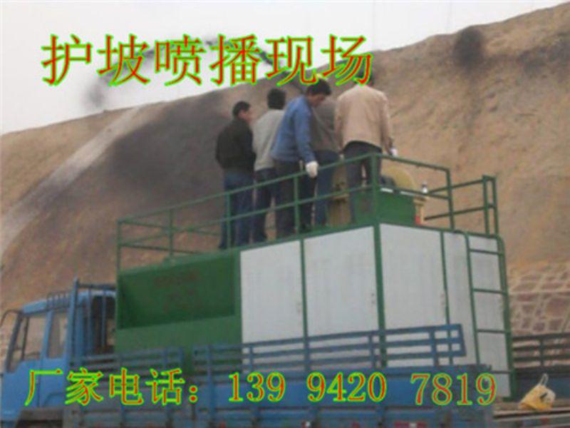 吉林辽源市荒漠治理草籽喷植机多少钱