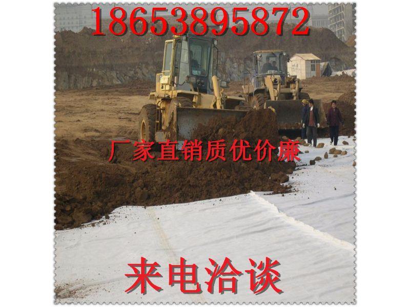 欢迎光临+阜阳哪里有卖土工布+[股份有限公司/集团欢迎您]