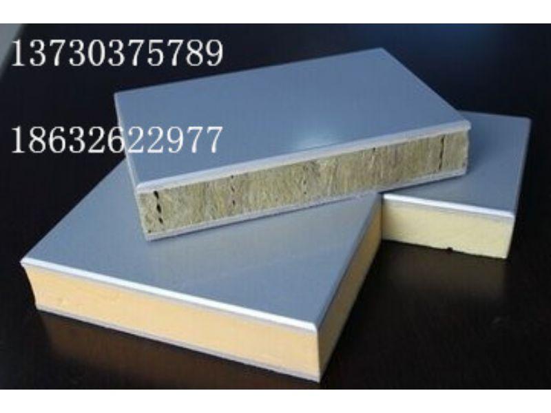 5公分保温装饰一体板量大可以在钢厂直接发货。