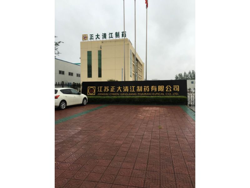 绍兴化工厂废气治理材质放心