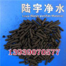 柱状活性炭的价格价格 柱状活性炭 柱状活性炭怎么卖