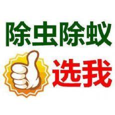上海白蚁预防