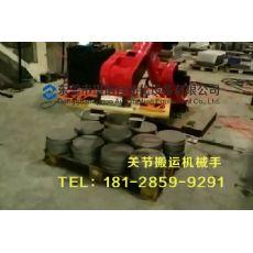 東莞沖壓機械手,琪諾沖床工業機器人廠家