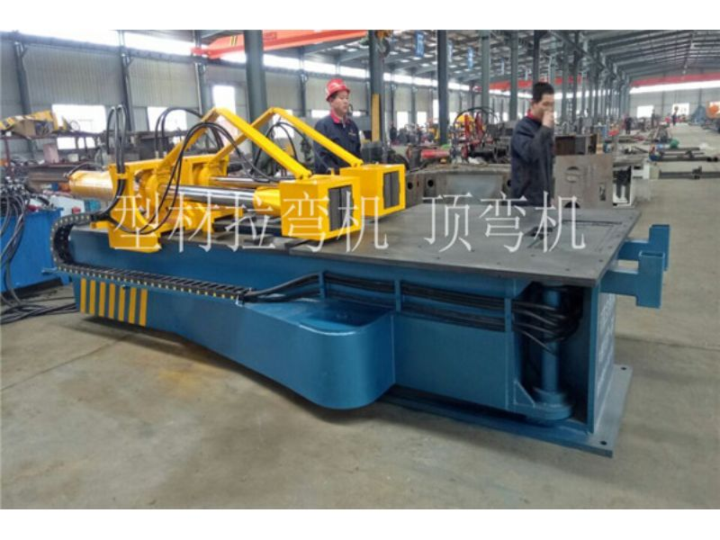 河南平顶山双遥控液压拉弯机专业生产厂家